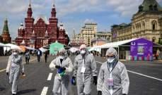 الإتحاد الأوروبي يقترح على روسيا بحث الإعتراف المتبادل بشهادات التطعيم ضد