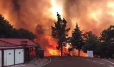 مقتل 13 شخصاً جراء حريق شمال الصين