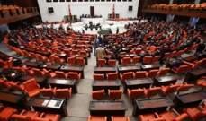 البرلمان التركي يمدد تفويض أردوغان لإطلاق عمليات عسكرية بسوريا والعراق