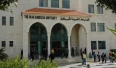 اعتصام لطلاب الجامعة اللبنانية الاميركية في قريطم