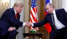 """""""التايمز"""": تهوُر ترامب فرصة لم يفوتها بوتين"""