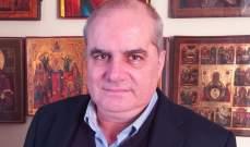 غسان الخوري: خسرنا جولة وربحنا ثقة المخلصين على امل بقاء الرابطة المارونية رابطة