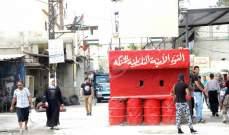 النشرة: مقتل نجل بلال العرقوب الذي إستهدف القوة المشتركة بعين الحلوة