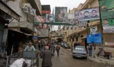 اشتباكات بمخيم برج البراجنة بين تجار مخدرات والقوة الامنية الفلسطينية