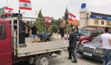 النشرة: مسيرة سيارة في بعلبك إحتجاجا على الغلاء وإرتفاع سعر الدولار