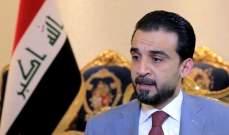 الحلبوسي: طلبات استجواب قُدمت لمسؤولين عراقيين ولرئيس الحكومة