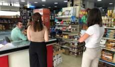 جولة لمراقبي الاقتصاد على محال السوبرماركت في حارة صيدا