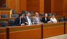 الفرزلي: نراهن على دور لبنان المنتشر للنهوض