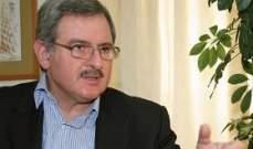 أوغاسبيان: التأهيلي ما زال مطروحا واقتربنا من الاتفاق على إطار عام