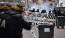 توقيف 51 متظاهرا في جنوب فرنسا إثر صدامات مع الشرطة في مونبيلييه