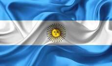 توافق بين الأرجنتين وصندوق النقد الدولي على إجراء محادثات حول برنامج تمويل جديد