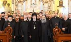 انتخاب هيئة قانونية جديدة للمجمع العام الرهباني المخلصي