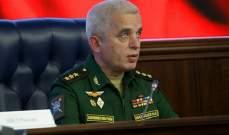 رئيس هيئة التنسيق المشتركة الروسية: يجب توحيد الجهود الدولية لعودة اللاجئين السوريين