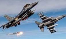 النشرة: قصف نوعي سوري روسي على ريف ادلب الشمالي أدى لمقتل مسلحين وقيادييْن بالنصرة وجرح العشرات