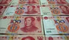 البنك المركزي الصيني يعلن الحجر على النقود الصينية لوقف انتشار كورونا