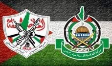 """""""فتح"""" و""""حماس"""" تعقدان أوّل لقاء مُباشر في اسطنبول بحوار أخوي مُطول..."""