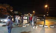 النشرة: قطع طريق تمنين الفوقا احتجاجا على الاوضاع الاقتصادية