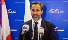 معوض: المطلوب معارضة موحدة بمواجهة المافيا والميليشيا والتركيز على استرجاع الدولة