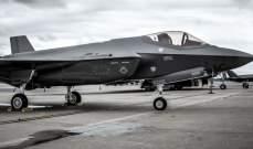 """تسليم أول مقاتلة من طراز """"إف-35أ"""" إلى تركيا"""