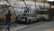 """""""مكان"""" العبرية: خسائر فادحة تكبدها الاقتصاد الاسرائيلي نتيجية التصعيد"""