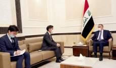 الكاظمي بحث مع السفير الياباني في العراق العلاقات بين البلدين وسبل تطويرها