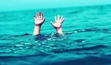 النشرة: وفاة طفل غرقا في أحد المسابح الخاصة في الغسانية