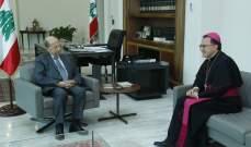 الرئيس عون اطلع من سبيتيري على نتائج لقاء
