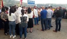 النشرة: وقفة احتجاجية في باحة مستشفى حاصبيا  تضامنا مع موظفيها