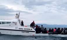خفر السواحل التركي أنقذ 58 مهاجرا غير شرعي قبالة سواحل ولاية أنطاليا
