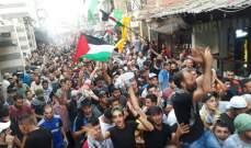 النشرة: بدء مسيرة بعين الحلوة احتجاجا على قرار وزير العمل بحق العمال الفلسطينيين