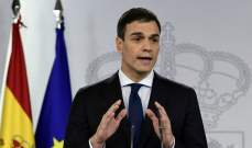 أ.ف.ب: رئيس وزراء اسبانيا يعلن انه سيدعو الى انتخابات مبكرة