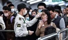 """السفارة التركية في بكين حذّرت رعاياها في الصين من فيروس """"كورونا"""""""