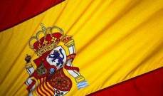 """""""رويترز"""": انتشال جثة طفل سقط في بئر في اسبانيا"""