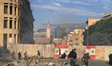 عودة الهدوء الى وسط بيروت