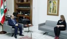 الرئيس عون: من دون حلّ مشكلة التدقيق الجنائي لا يمكن الإتفاق مع صندوق النقد والهيئات المالية المماثلة