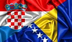 إصابة 18 مهاجرا بجروح قرب الحدود بين البوسنة وكرواتيا