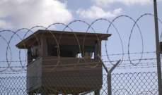 وفاة أقدم سجين مصري بسبب تدخينه للشيشة المصرية