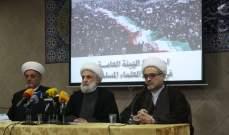 قاسم : وزراء حزب الله سيعطون النموذج بالحكومة ومكافحة الفساد تبدأ من الوزراء والمسؤولين
