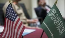 مسؤول أميركي: الولايات المتحدة لا يمكنها حل الأزمة اليمنية من دون السعودية