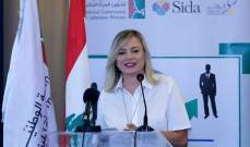 كلودين عون روكز: مشاركة النساء في النهوض الاقتصادي باتت ضرورية للاقتصاد الوطني