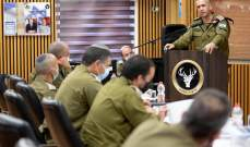 رئيس أركان الجيش الإسرائيلي: سنرد ونهاجم علنا أو سرا كل خرق للسيادة يأتي من لبنان
