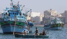 سلطات ليبيا: تراجع الإنتاج 75 بالمئة عقب إغلاق الموانئ النفطية