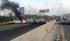 النشرة: مواطن أحرق إطارات مطاطية أمام احدا المصارف في شتورا