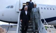 ظريف يصل نيودلهي للمشاركة في مؤتمر رایسینا للحوار الدولي