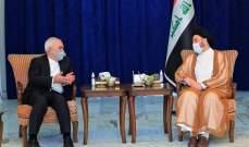 ظريف والحكيم بحثا بالعلاقات الثنائية وأكدا أهمية الانتخابات العراقية المقبلة