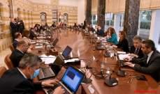 """""""NBN"""": مجلس الوزراء يقرر تخصيص 400 ألف ليرة مساعدة للعائلات المحتاجة"""