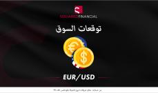 مشترو اليورو: مستوى 1.19 أمامكم!