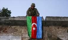 سلطات كاراباخ: مدينة شوشا أصبحت تحت سيطرة القوات الأذربيجانية