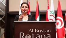 مكرزل: إنتصار جديد للمرأة اللبنانية في مسيرتها المطلبية المحقة