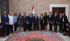 الرئيس عون: سنخرج من الوضع الصعب الذي يمر به لبنان لأنه لدينا الإرادة